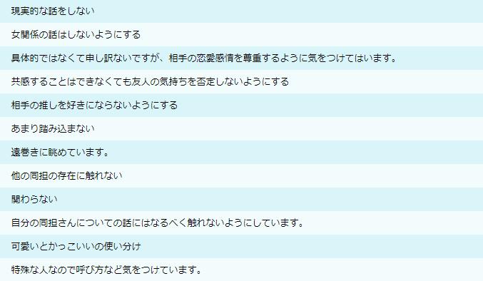 f:id:yorumushi:20181001163500p:plain