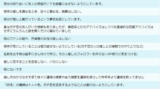 f:id:yorumushi:20181001163521p:plain