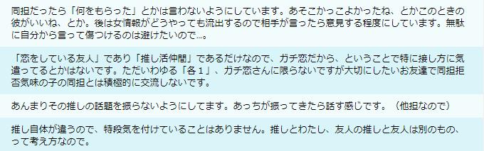 f:id:yorumushi:20181001163543p:plain