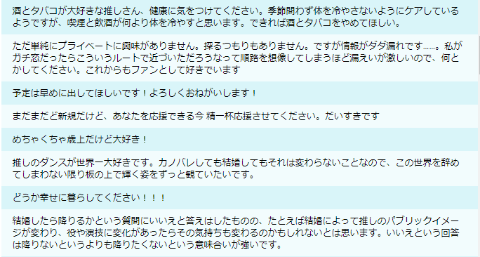 f:id:yorumushi:20181001163906p:plain
