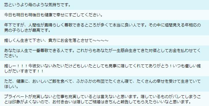 f:id:yorumushi:20181001163929p:plain