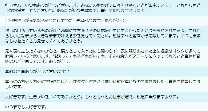 f:id:yorumushi:20181001163954p:plain