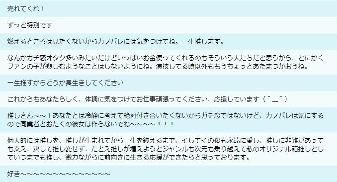 f:id:yorumushi:20181001164018p:plain