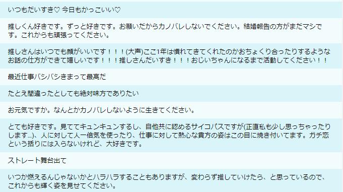 f:id:yorumushi:20181001164037p:plain
