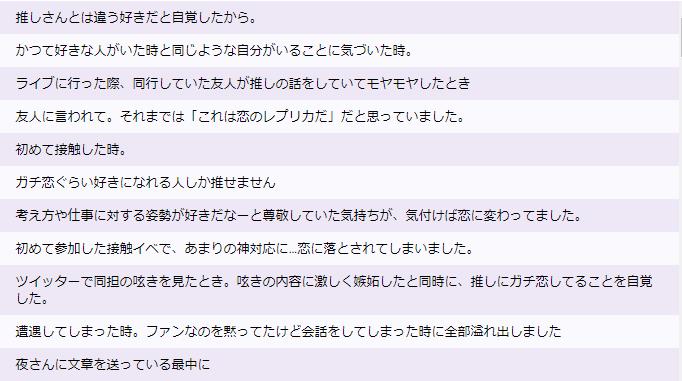 f:id:yorumushi:20181009101700p:plain