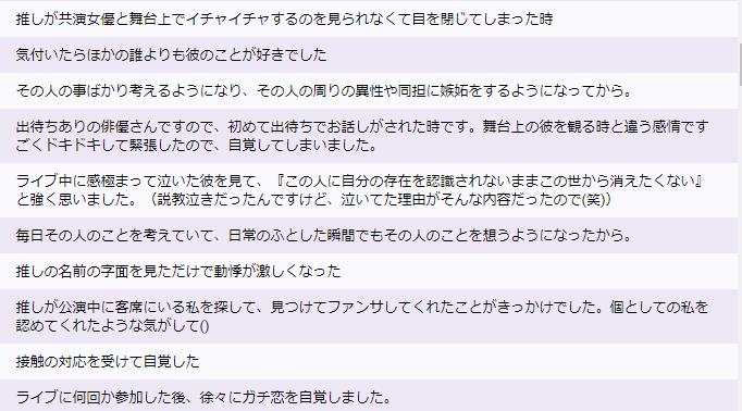 f:id:yorumushi:20181009101729p:plain