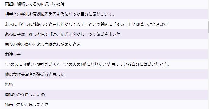 f:id:yorumushi:20181009101748p:plain