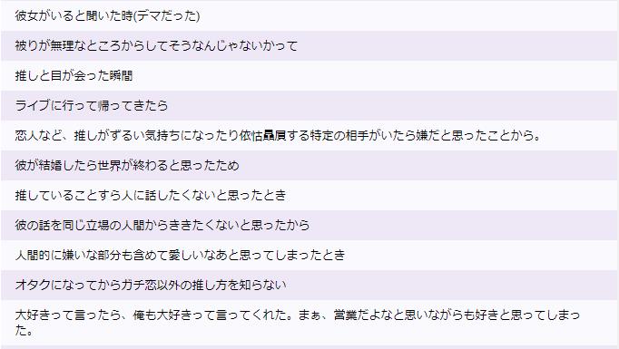f:id:yorumushi:20181009101819p:plain
