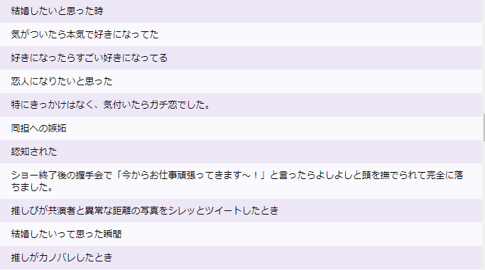 f:id:yorumushi:20181009101849p:plain