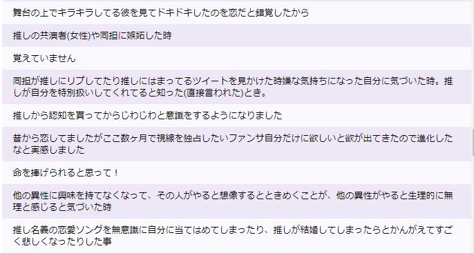 f:id:yorumushi:20181009101920p:plain