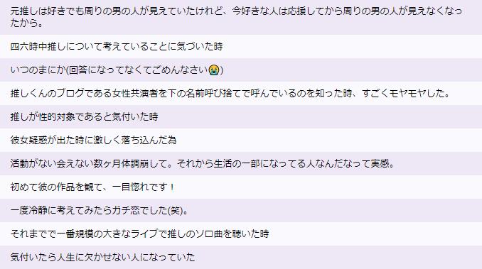 f:id:yorumushi:20181009101949p:plain