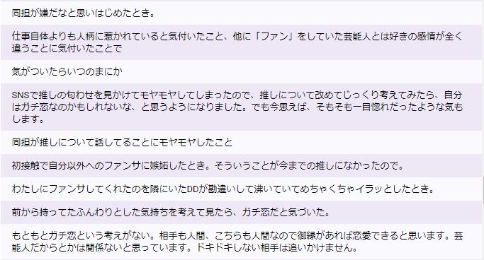 f:id:yorumushi:20181009102015p:plain