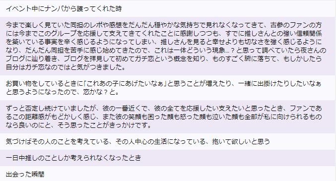 f:id:yorumushi:20181009102048p:plain