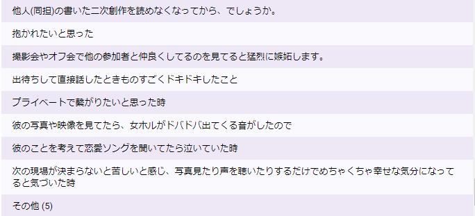 f:id:yorumushi:20181009102108p:plain