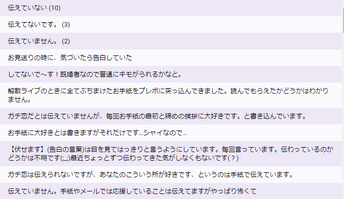 f:id:yorumushi:20181009102651p:plain