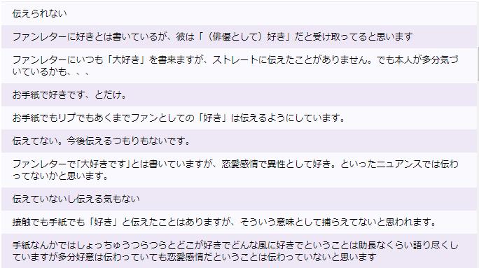 f:id:yorumushi:20181009102712p:plain