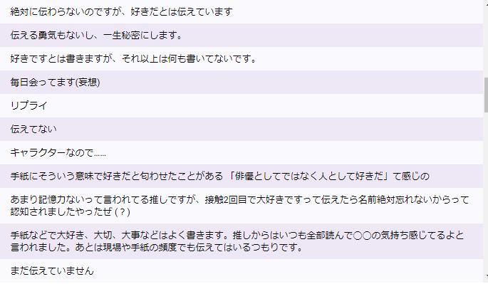 f:id:yorumushi:20181009102736p:plain