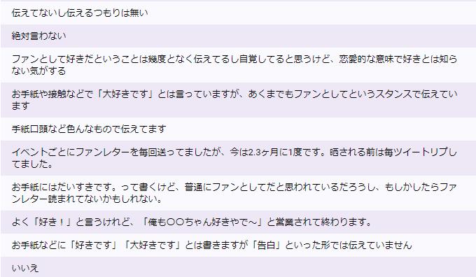 f:id:yorumushi:20181009102839p:plain