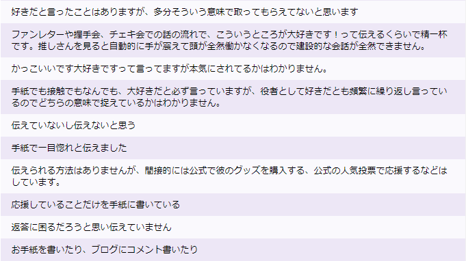 f:id:yorumushi:20181009102926p:plain