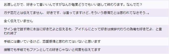 f:id:yorumushi:20181009102950p:plain