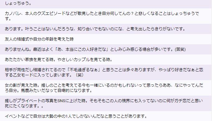 f:id:yorumushi:20181009124716p:plain