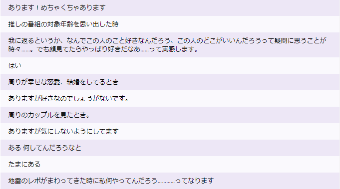 f:id:yorumushi:20181009124738p:plain