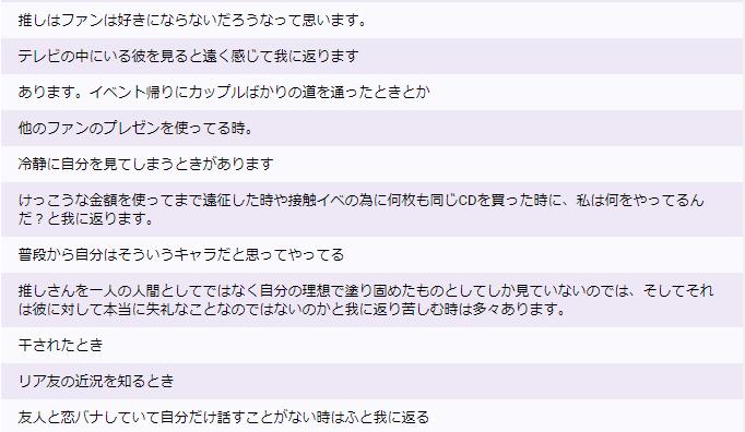 f:id:yorumushi:20181009124759p:plain