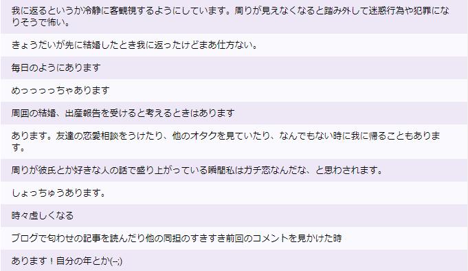 f:id:yorumushi:20181009124820p:plain