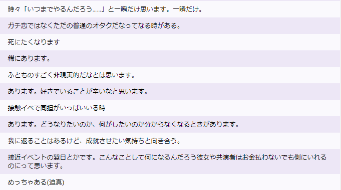 f:id:yorumushi:20181009124850p:plain