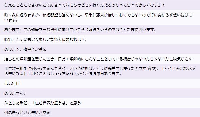 f:id:yorumushi:20181009124911p:plain