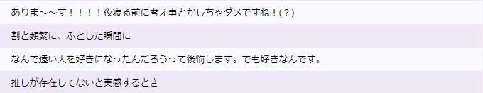 f:id:yorumushi:20181009124929p:plain