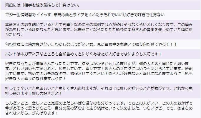 f:id:yorumushi:20181009125937p:plain