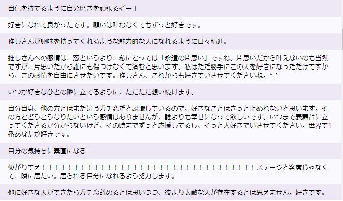 f:id:yorumushi:20181009130016p:plain