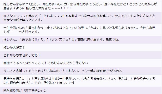 f:id:yorumushi:20181009130116p:plain