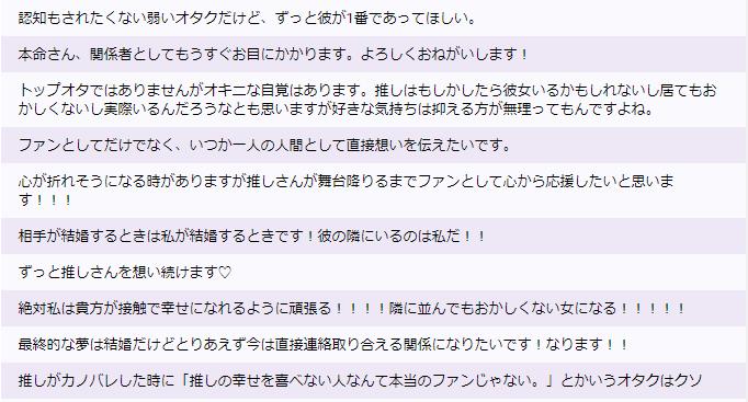 f:id:yorumushi:20181009130201p:plain