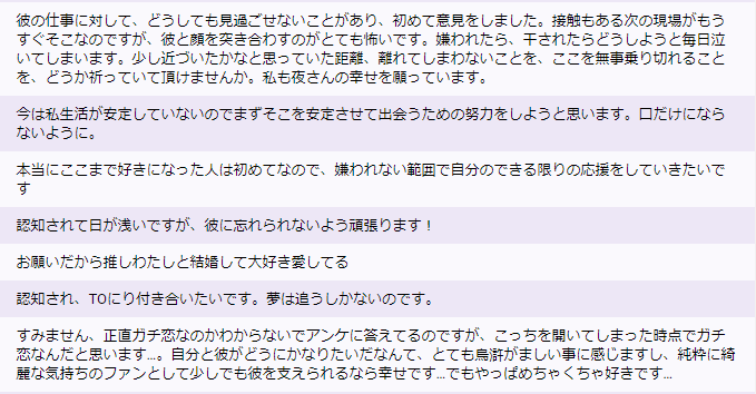f:id:yorumushi:20181009130330p:plain