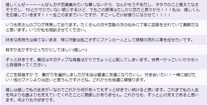 f:id:yorumushi:20181009130355p:plain