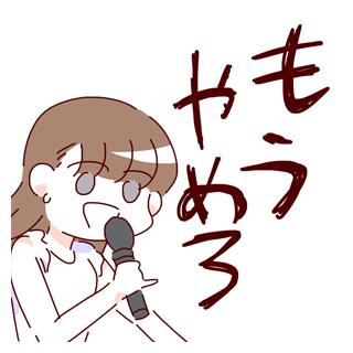 f:id:yorumushi:20181009152725j:plain