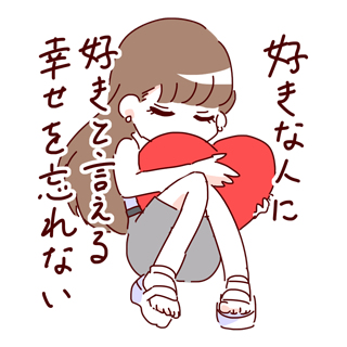 f:id:yorumushi:20181116140650j:plain