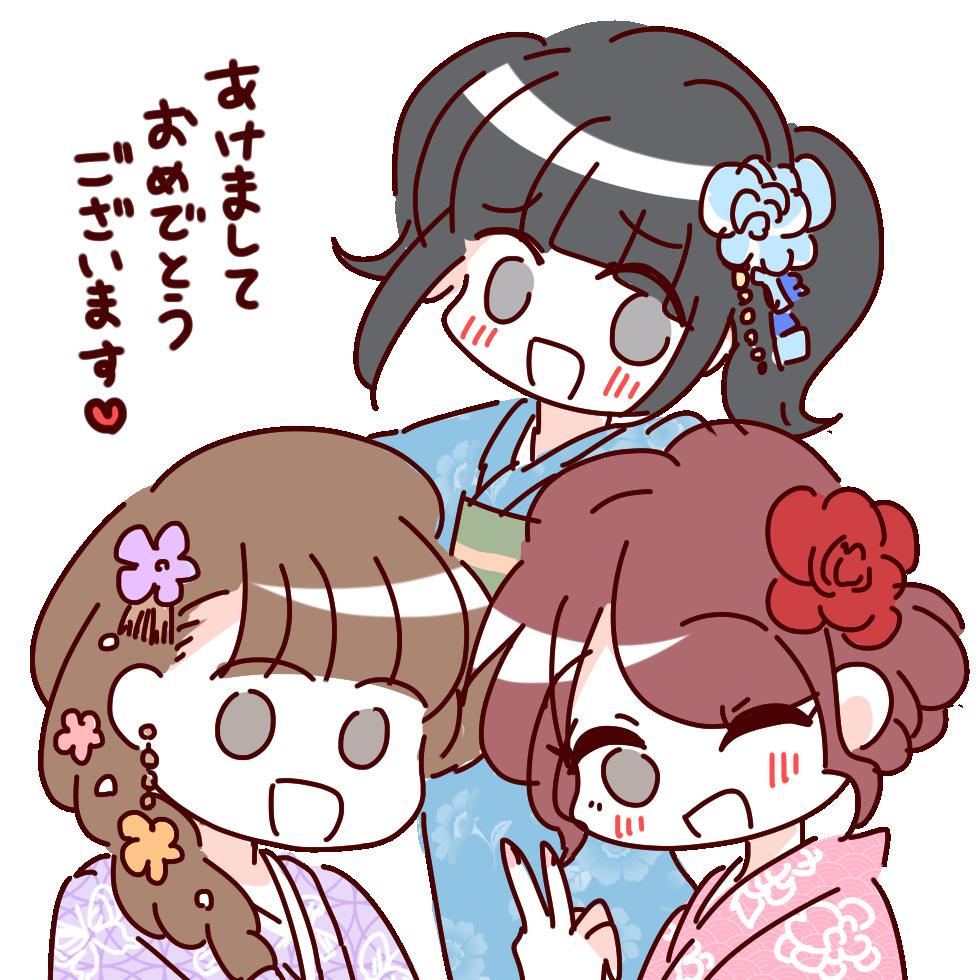 f:id:yorumushi:20190104122158p:plain