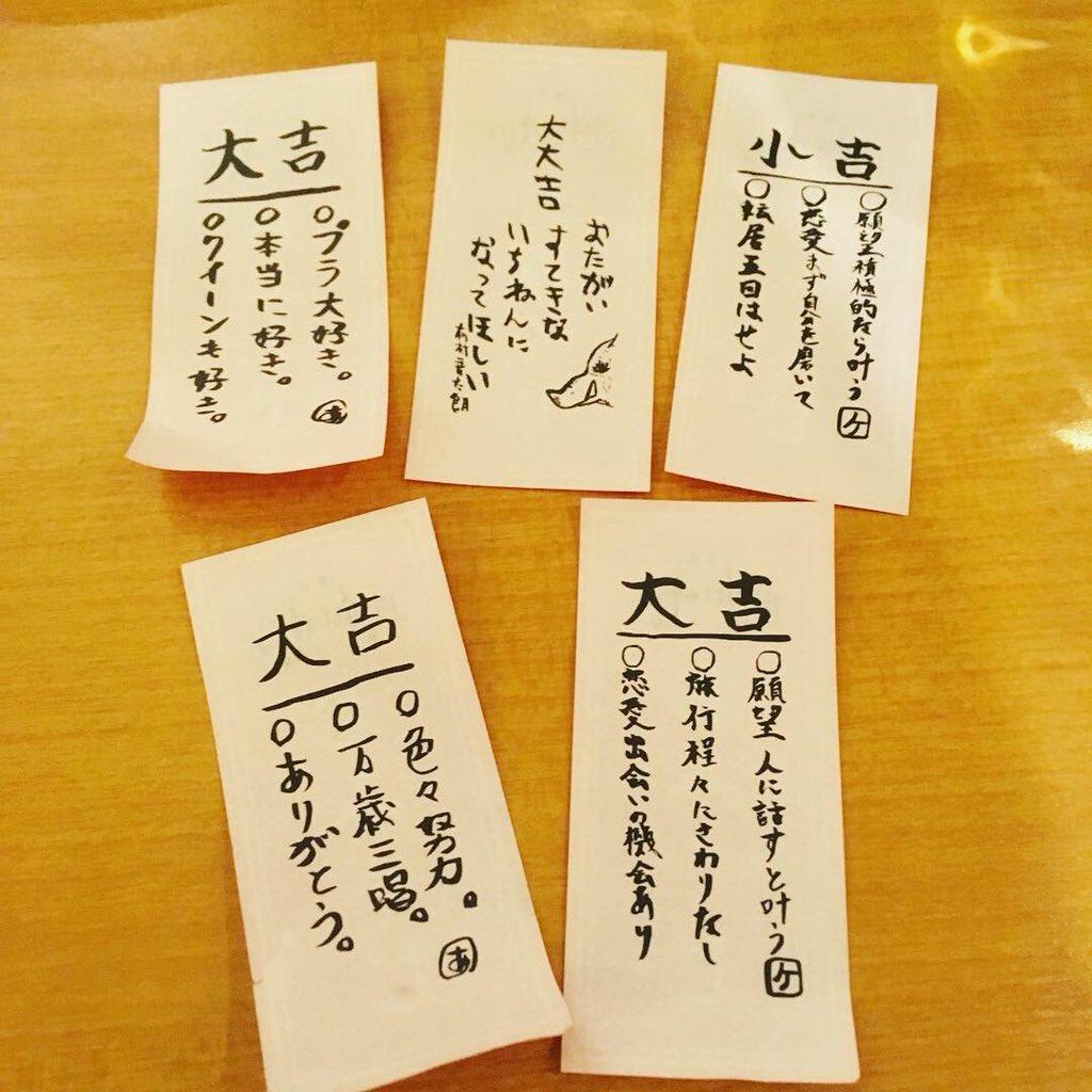 f:id:yorumushi:20190104174759j:plain
