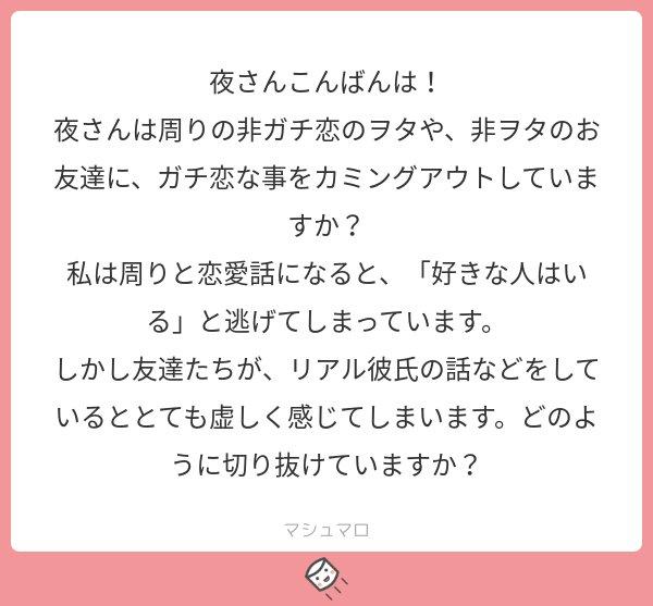 f:id:yorumushi:20190205103852j:plain