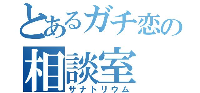f:id:yorumushi:20190327112135p:plain