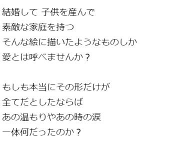 f:id:yorumushi:20190410185500p:plain