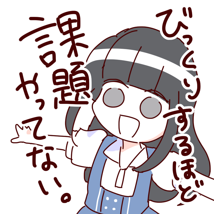f:id:yorumushi:20190418135052j:plain