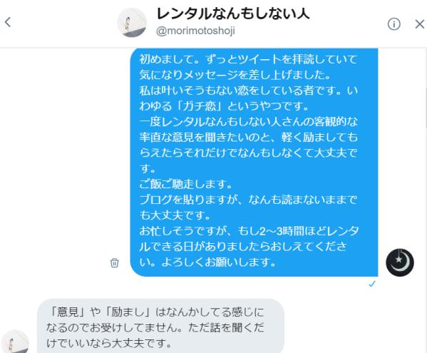 f:id:yorumushi:20190419134345p:plain
