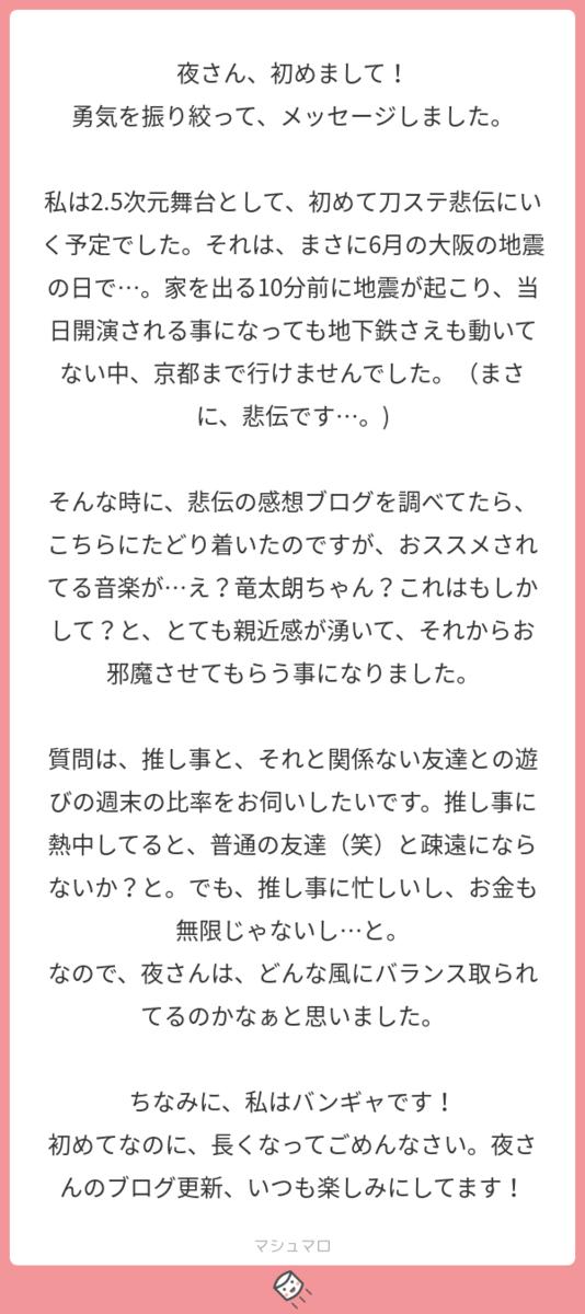 f:id:yorumushi:20190715201146p:plain