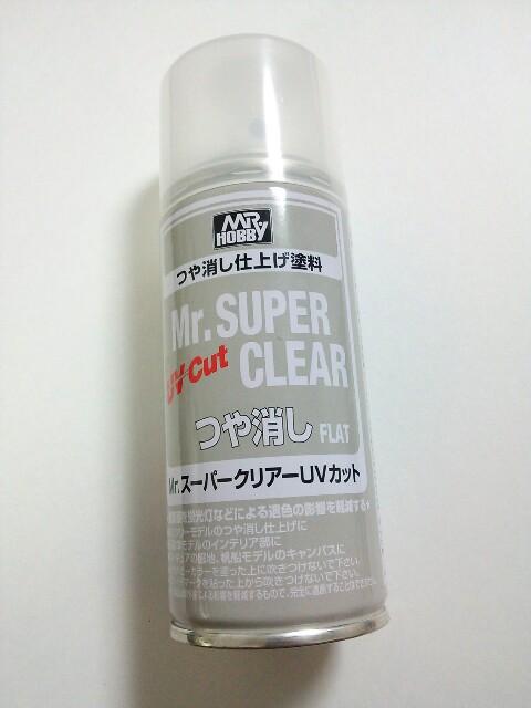 f:id:yorunotobari:20161218003442j:plain