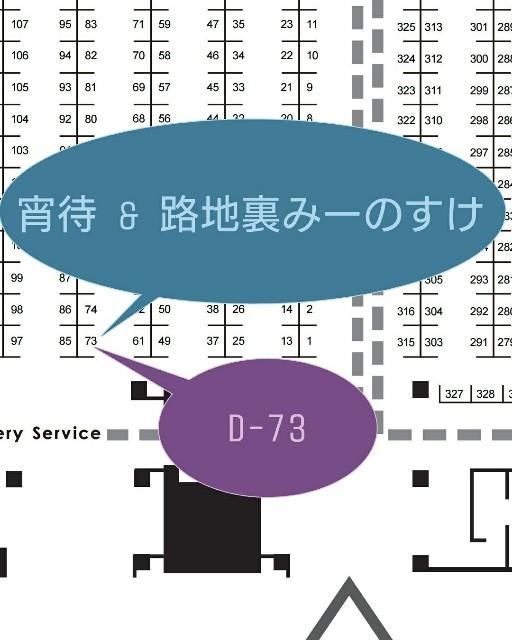 f:id:yorunotobari:20170415225318j:image