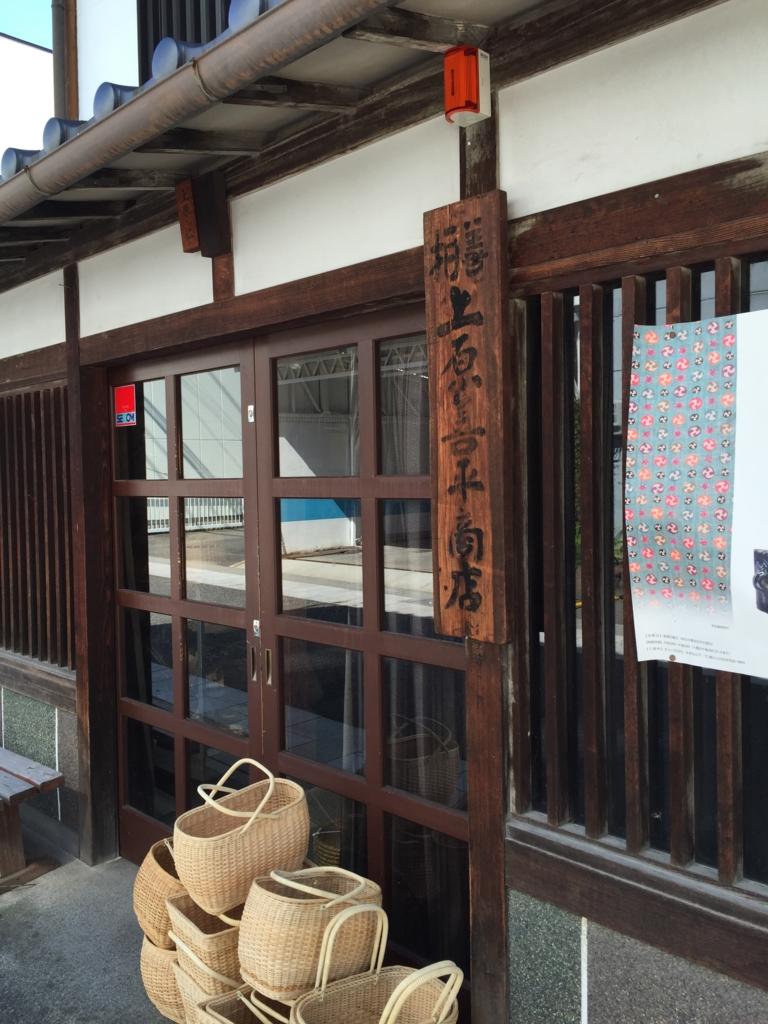 f:id:yorunotsuki:20161015173941j:plain